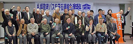 20060227_ph01.jpg